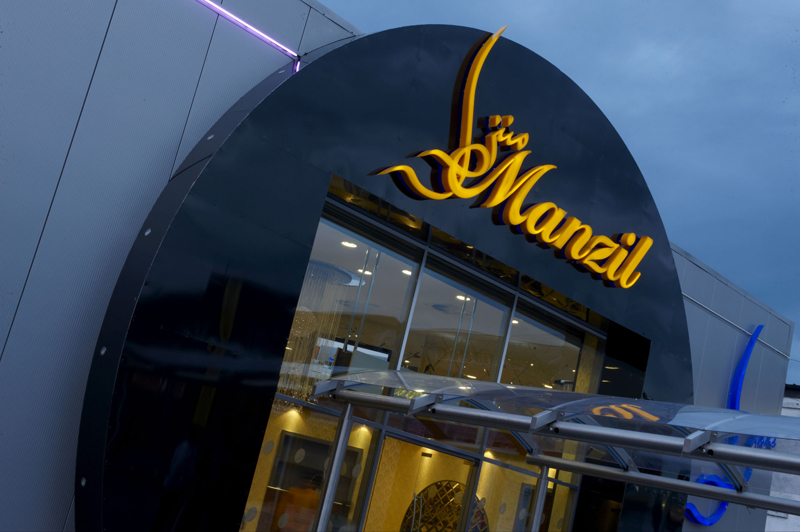 Manzil Restaurant Manchester Offer